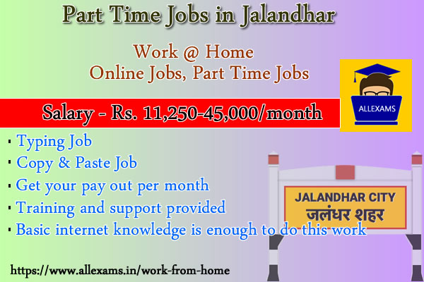 Part Time Jobs in Jalandhar | All Exams Jobs | Job Vacancies