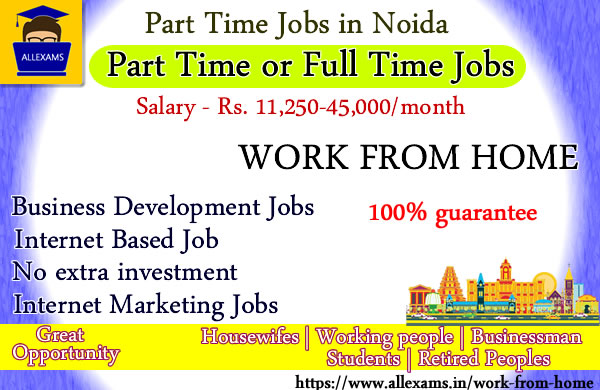 Part Time Jobs in Noida | All Exams Jobs | Job Vacancies in